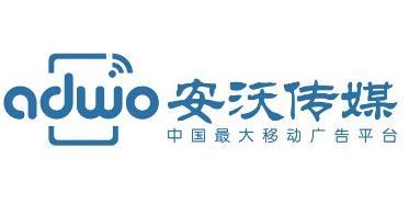 安沃移动广告传媒(天津)有限公司