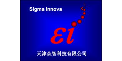 天津众智科技有限公司