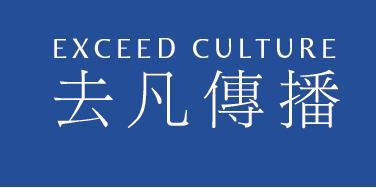 广州去凡文化传播有限公司