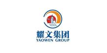重庆耀文建设(集团)有限公司