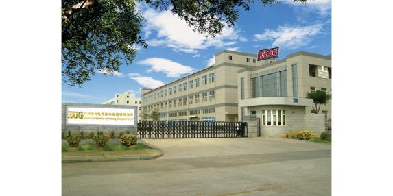 广州才为电子技术发展有限公司