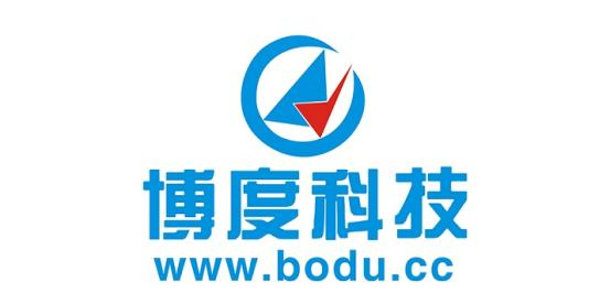 广州市博度信息科技有限公司