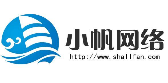广州小帆网络科技有限公司