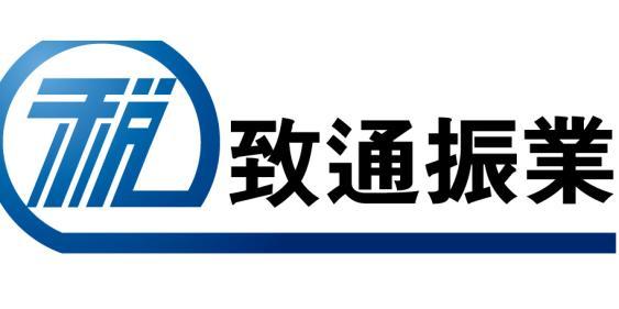 北京致通振业税务师事务所有限公司