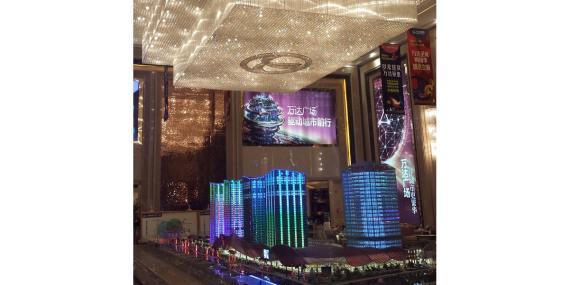 广州萝岗万达广场商业物业管理有限公司
