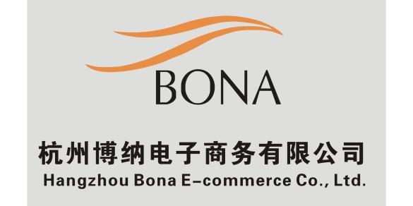 杭州博纳电子商务有限公司