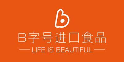 苍鹰网络信息科技(上海)有限公司