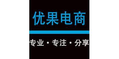 西安优果网络科技有限公司