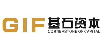 武汉基石资本投资管理集团有限公司