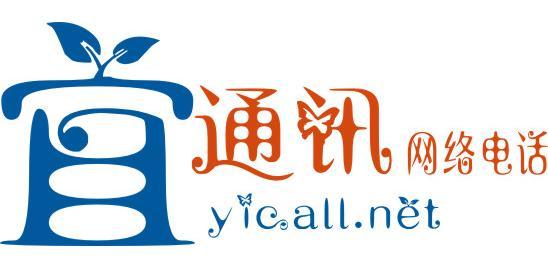 益呼网络通信(上海)有限公司