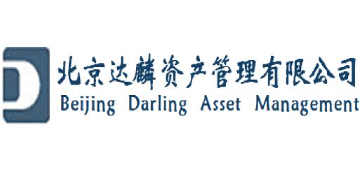 北京达麟资产管理有限公司
