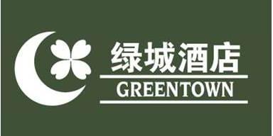 绿城酒店资产管理有限公司