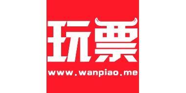 前谷金融信息服务(上海)有限公司