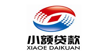 唐山高新技术产业开发区皕信科技小额贷款有限公司