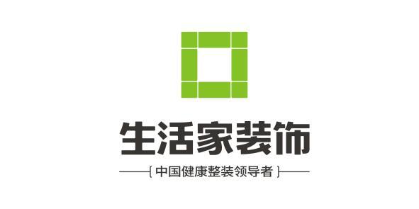 生活家(北京)家居装饰有限公司武汉分公司
