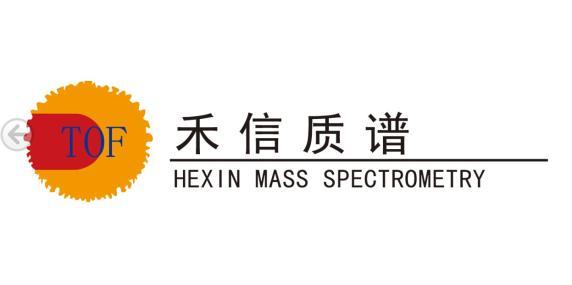 广州禾信分析仪器有限公司