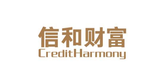 信和财富投资管理(北京)有限公司广州第五分公司