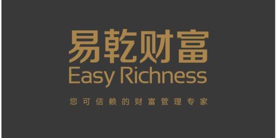 南京易乾宁金融信息服务有限公司江宁分公司