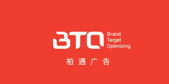 北京柏通广告有限公司
