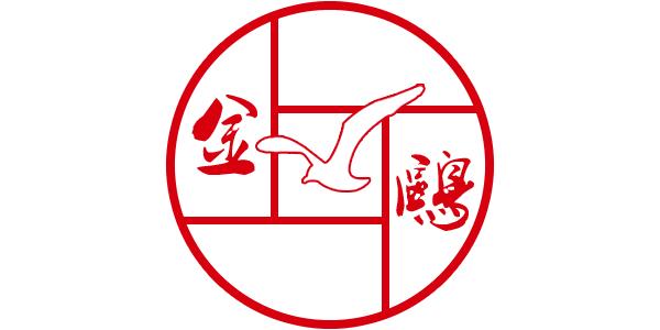 广州金鸥投资管理有限公司