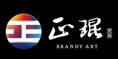 广州市正琨贸易有限公司