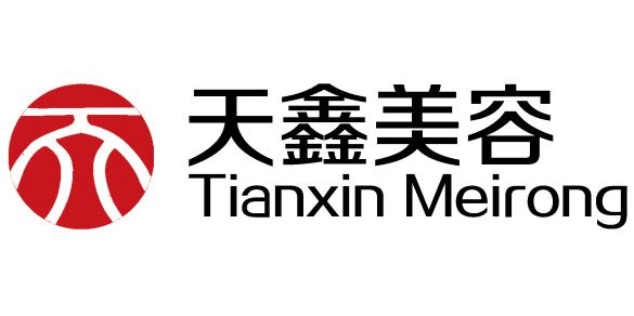 杭州春竣商贸有限公司