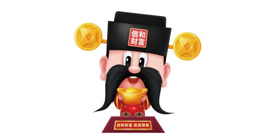 信和财富投资管理(北京)有限公司南京第八分公司