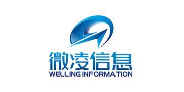 广州微凌信息技术有限公司