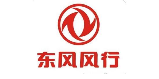 河南海川之星贸易有限公司