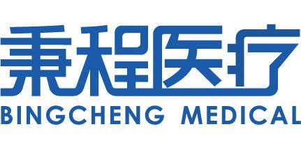 上海秉程医疗器械有限公司
