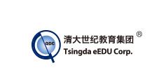 北京清大世纪文化咨询有限公司