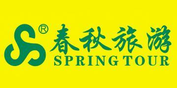 北京春秋旅行社有限公司