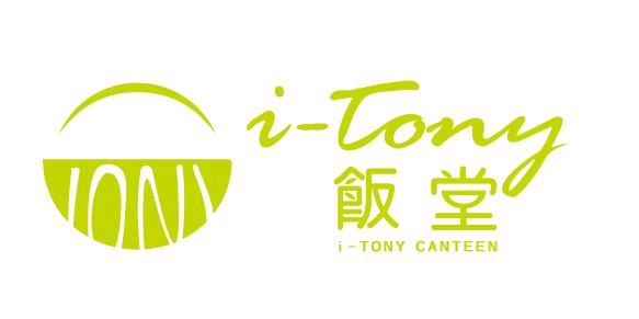 重庆市爱汤尼饭堂餐饮管理有限公司
