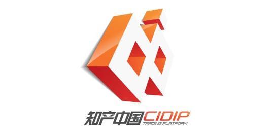上海宜拓知识产权代理有限公司
