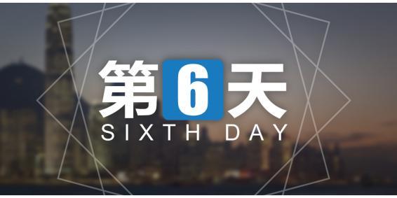 广州第六天投资咨询有限公司