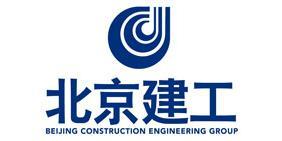 北京建工路桥工程建设有限责任公司四川分公司