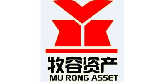 浙江牧容资产管理有限公司