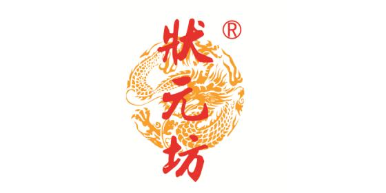 中山市皇家红木家具有限公司