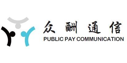 上海众酬通信科技有限公司