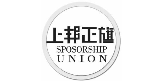 烟台上邦正旗房地产营销策划有限公司
