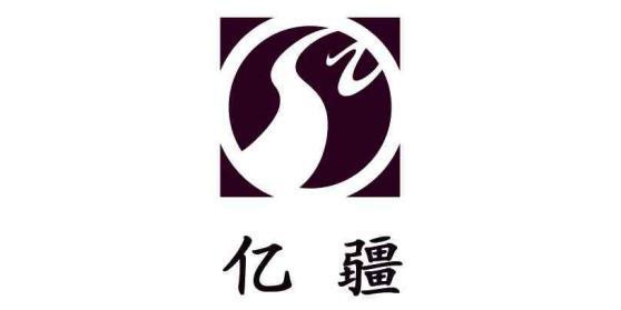 上海亿疆实业投资有限公司