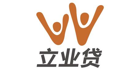 深圳市立业贷互联网金融服务有限公司