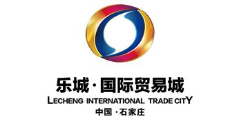 乐城创意国际贸易城