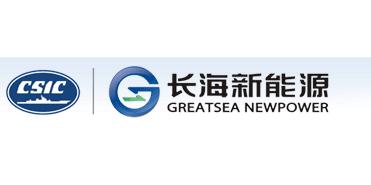 湖北长海新能源科技有限公司