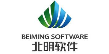 北明软件股份有限公司