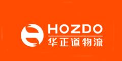 广州华正道可视物流有限公司