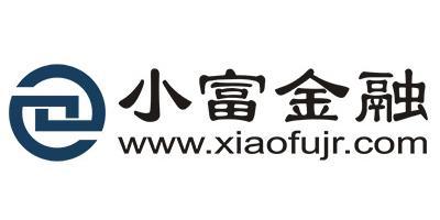 武汉小富金融信息服务股份有限公司