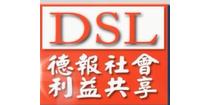 青岛德盛利智能装备股份有限公司