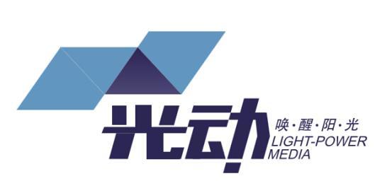 北京光动绿色文化传媒有限公司