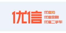 优信拍(北京)信息科技有限公司